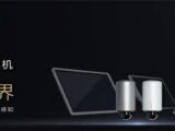 """Huawei bringt neue """"Four Nos"""" -Kamera auf den Markt"""