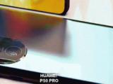 Das Erscheinungsbild des Huawei P50 Pro wurde enthüllt