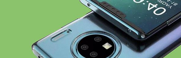 Huawei Mate 30 Release Date Announced