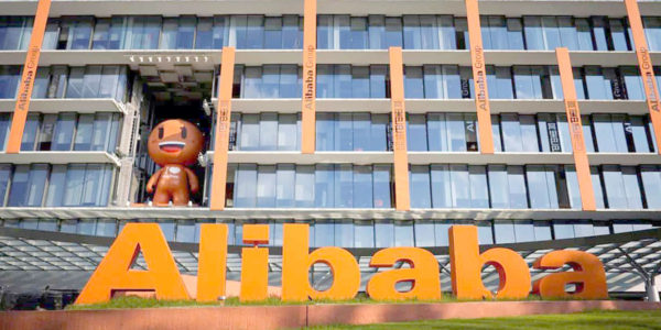 Artificial Intelligence Alibaba