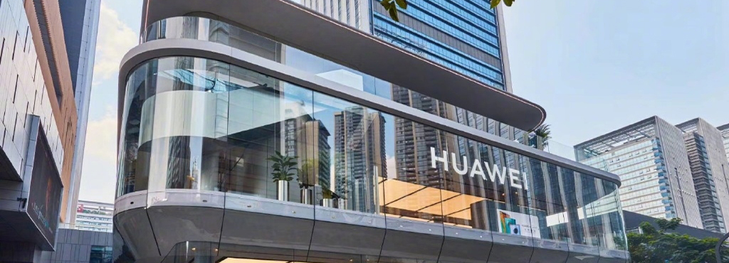 Huawei's first global flagship store opened in Shenzhen on September 28th.