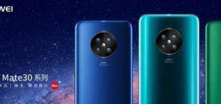Huawei Mate 30 lowered price in China