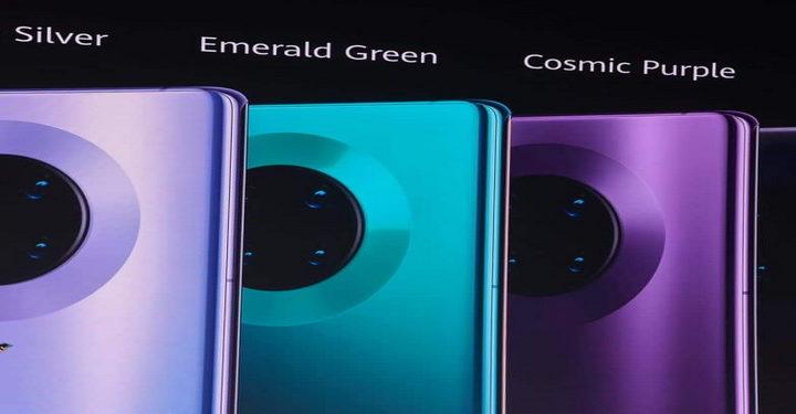 Huawei, Mate 30 Series bootloader Will not Unlock