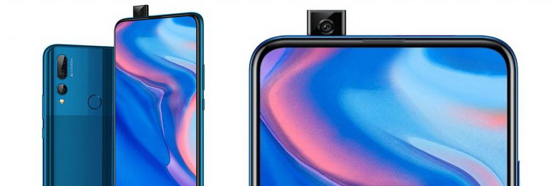 Huawei Frameless Screen Phone Y9s