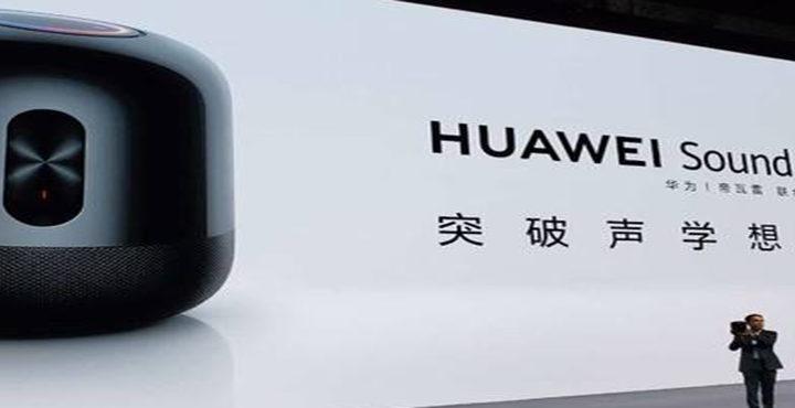 Huawei first smart speaker Sound X