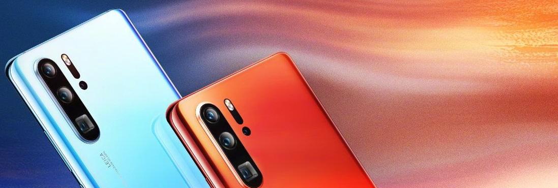 Huawei P30 Series Security Update