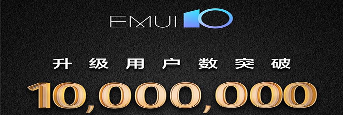 Huawei Emui 10 uploaded 10 million users