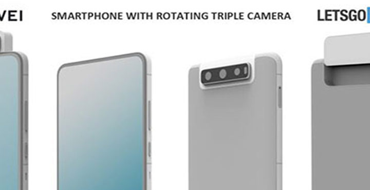 Huawei will produce a rotating camera phone.