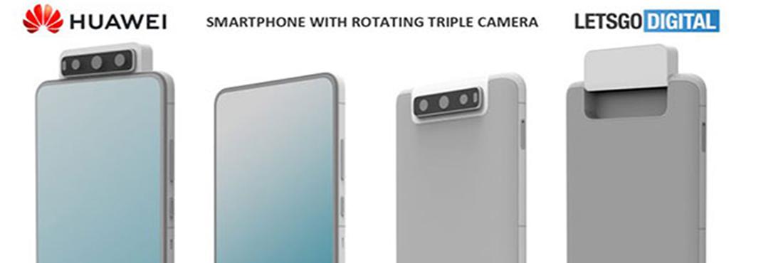 Huawei will produce a rotating camera phone.