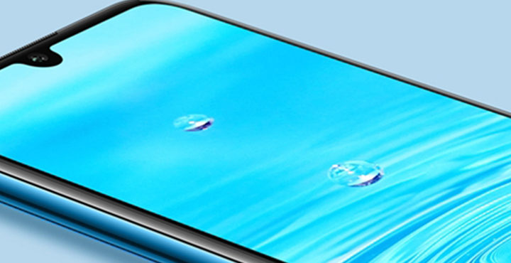 Huawei P30 Lite 2020 price and specifications