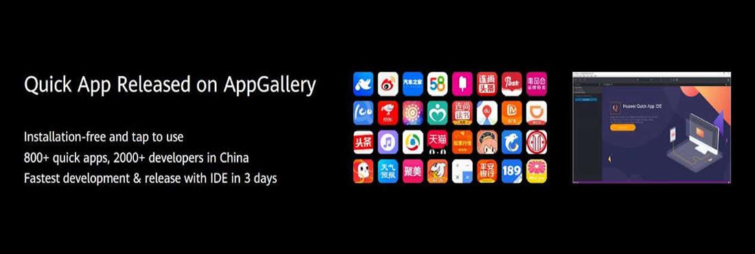Huawei Quick App Downloadable as APK