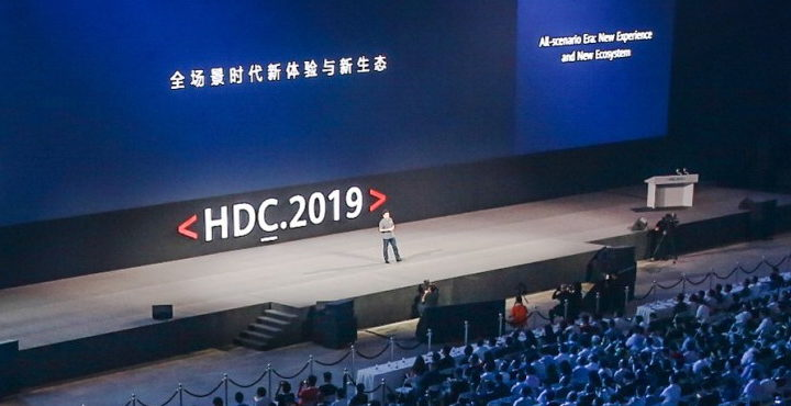 Huawei developers conference postponed due to coronavirus