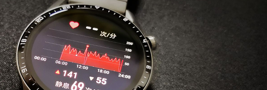 Huawei Watch GT2 artificial intelligence