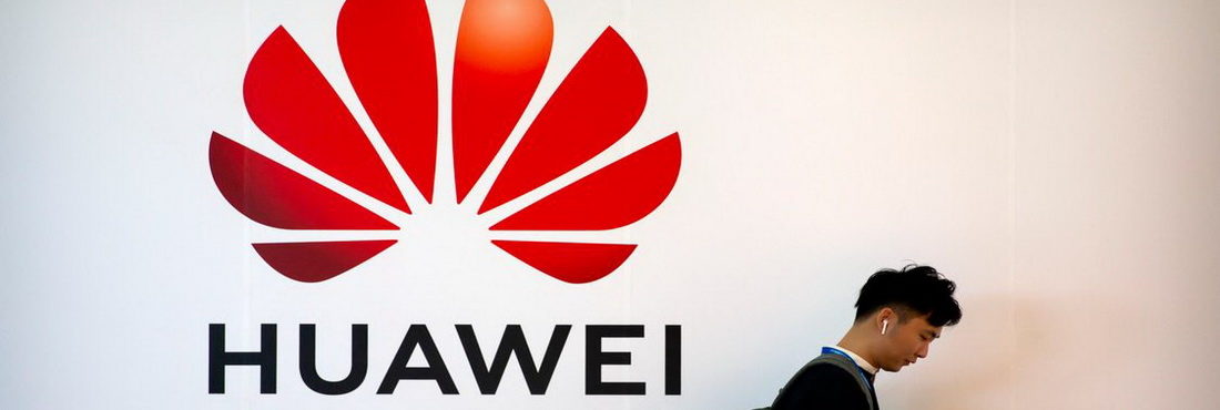 Huawei has finished team sponsorship of the Australian rugby league.