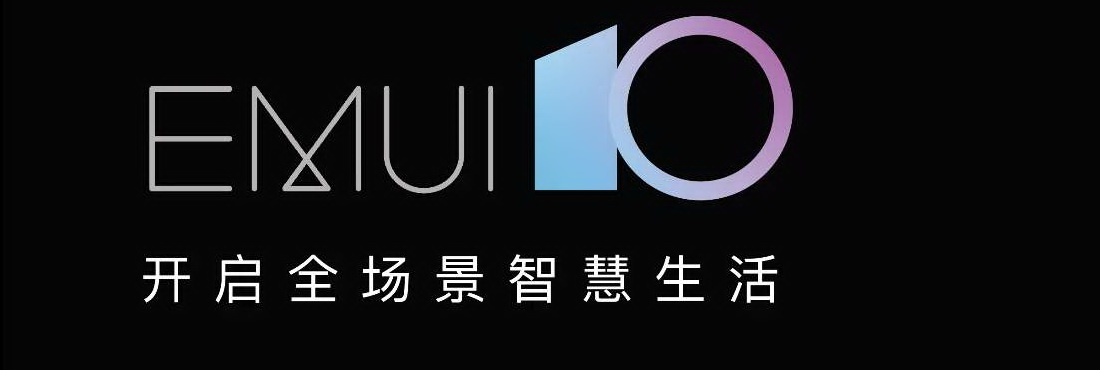 EMUI 10 users exceed 100 million