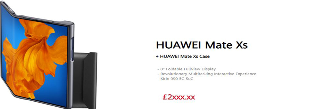 Huawei online store opens.