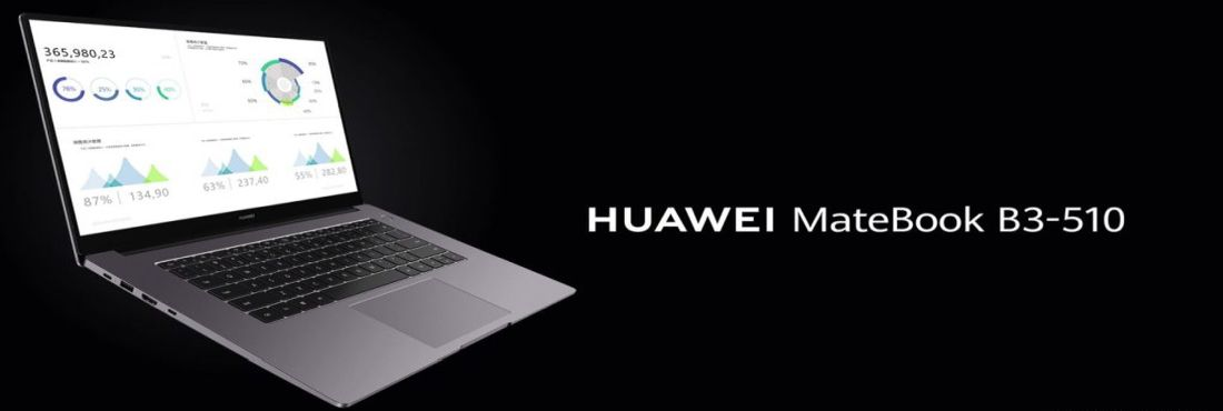 Huawei MateBook B3-510 features and price
