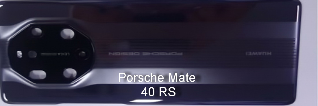 Porsche Mate 40 RS how much is the price