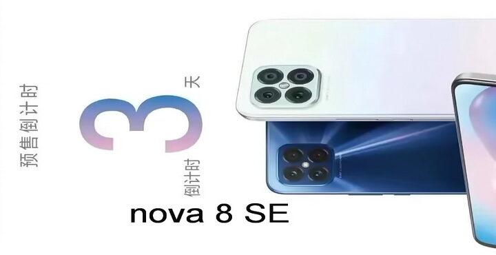 Huawei nova 8 SE image released