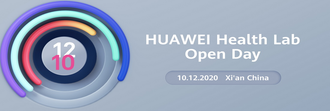 Huawei Health Lab Open Day event to be held on December 10, 2020