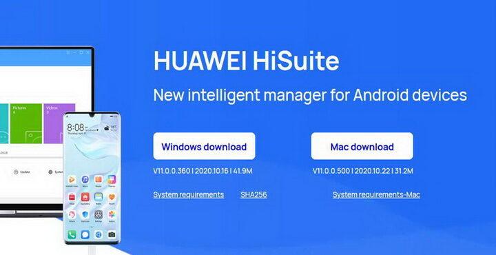 HiSuite 11.0.0.360 download apk Released
