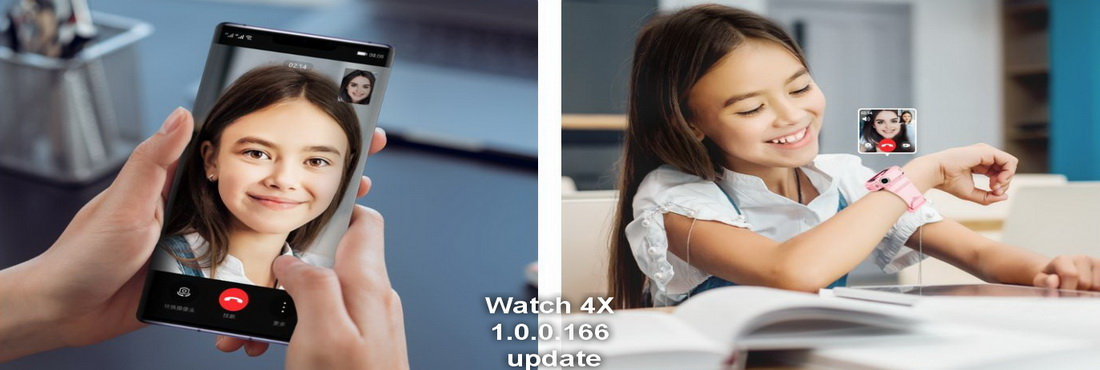 Huawei Children Watch 4X 1.0.0.166 update and features