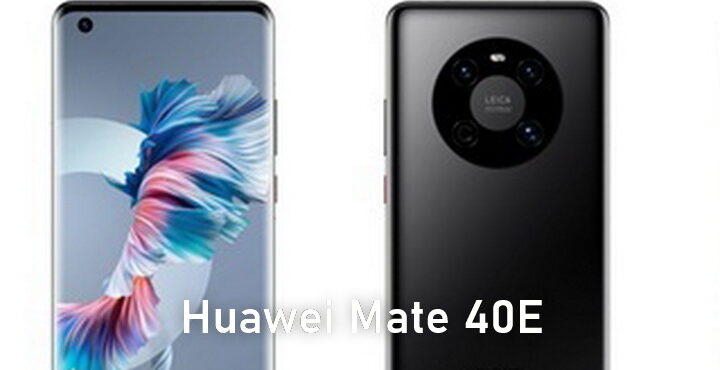 Huawei Mate 40E coming soon, what will be the features of Mate 40E