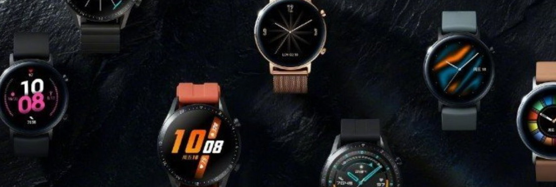 Huawei Watch HarmonyOS in 2021