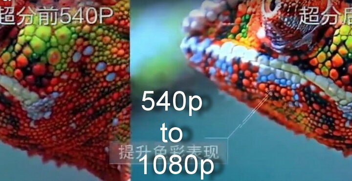 Huawei Video Resolution Rises from 540p to 1080p