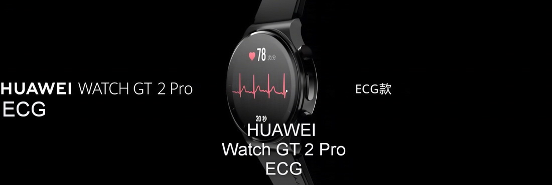 Huawei Watch GT 2 Pro ECG feature is coming.