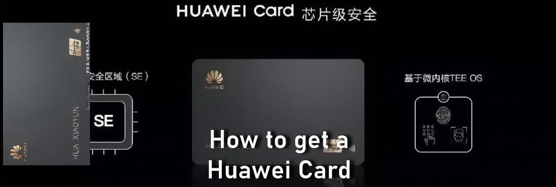 Huawei card, how to get it, what are the terms. Huawei card request opened