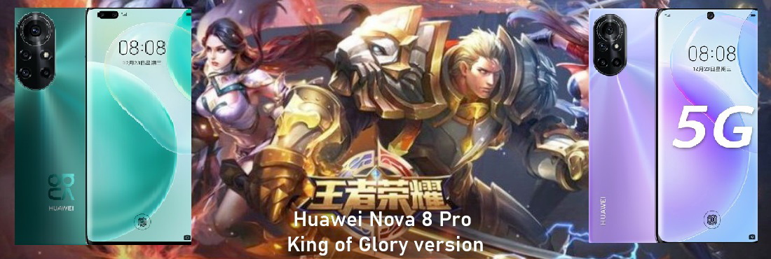 The customized King of Glory version of the Huawei Nova 8 Pro has emerged.