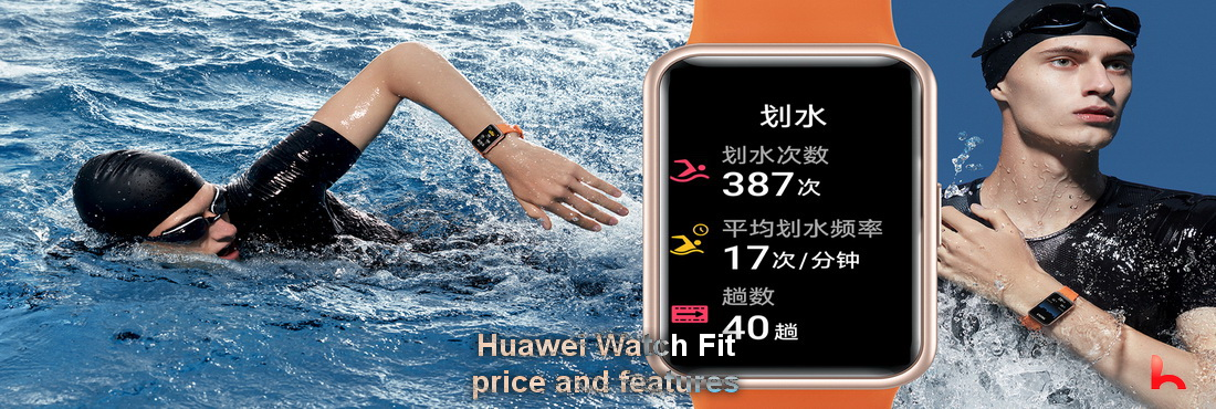 Huawei Watch Fit is on sale today, price and features