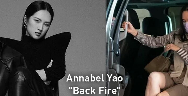 Annabel Yao Backfire, Ren Zhengfei's little daughter, video clip, Annabel Yao in the music industry