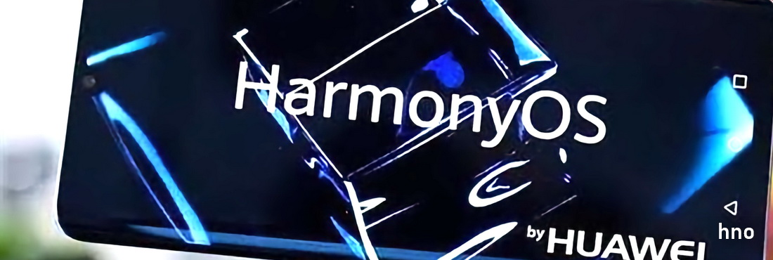 The first HarmonyOS phone may not be the Huawei P50