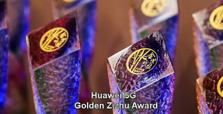 Huawei's 5G Core Solution Wins Golden Zizhu Award