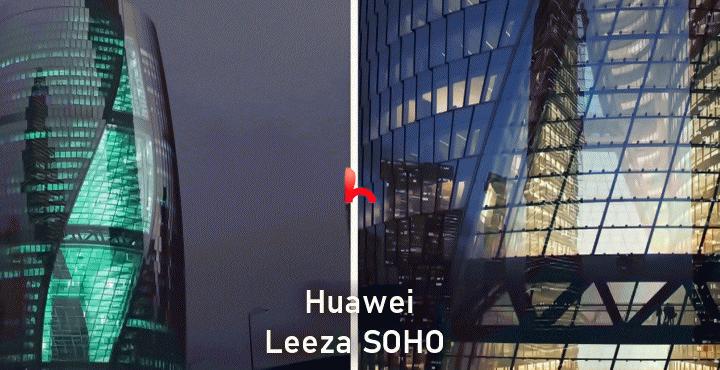 Huawei headquarters moved to Leeza SOHO