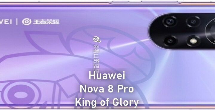 Huawei Nova 8 Pro King of Glory customized version, battery cover laser etched image