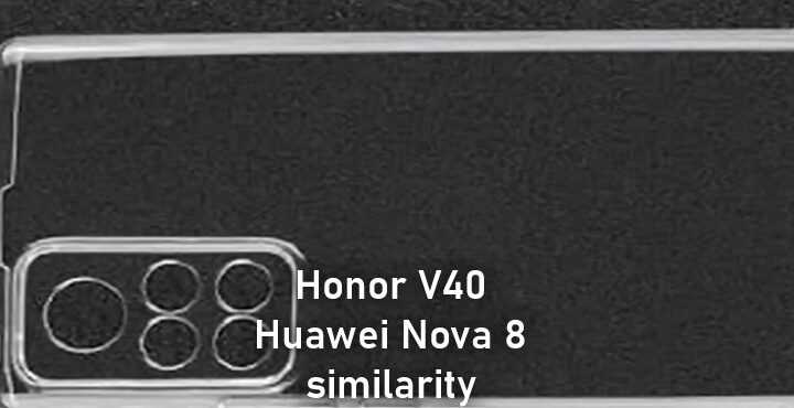 Honor V40 Pro rear camera module looks like Huawei Nova 8