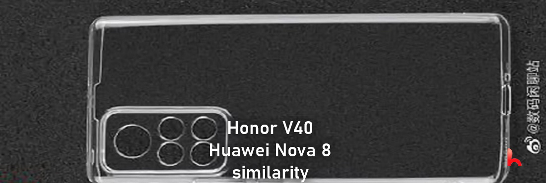 Honor V40 Pro rear camera module looks like Huawei Nova 8