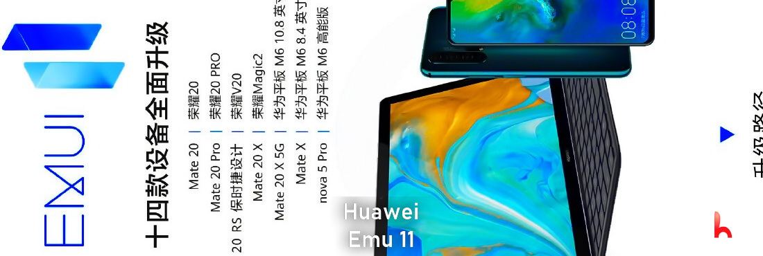 Huawei 14 device launches EMUI 11 official upgrade