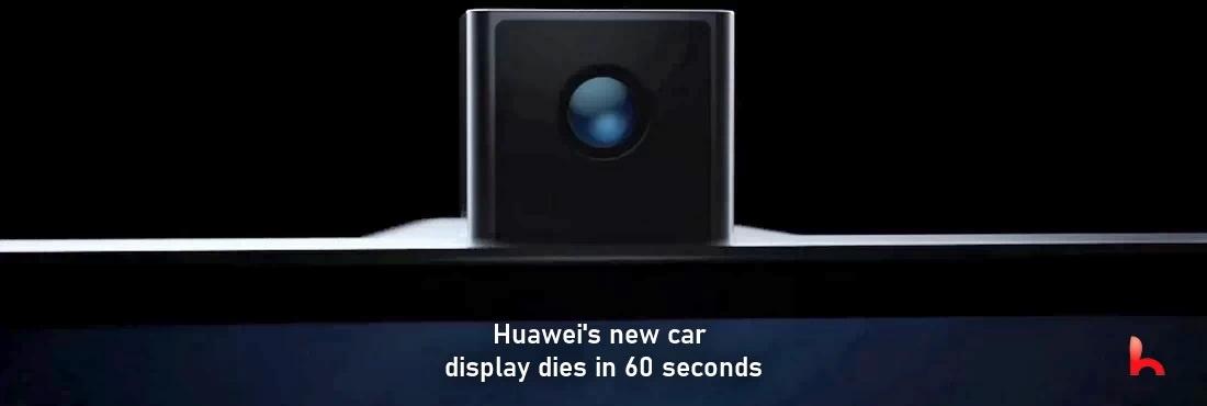 Huawei's new car display dies in 60 seconds