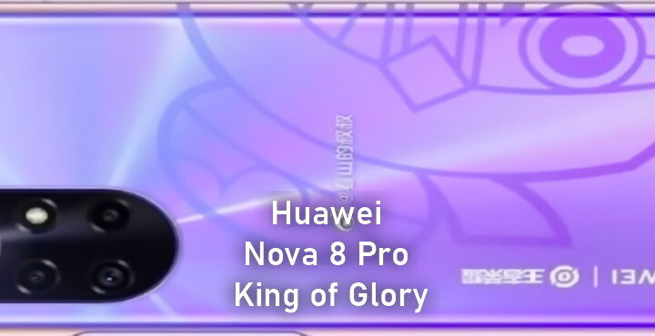 "Huawei Nova 8 Pro King of Glory Customized Edition Luban ""8"" to be introduced on January 11"