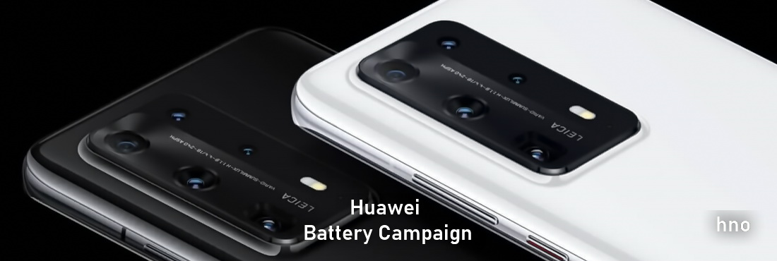Huawei gives the right to change the battery in 2021 for a one-time price.