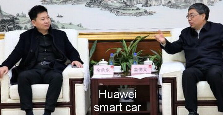 ARCFOX HBT equipped with Huawei's smart car solution will be delivered this year