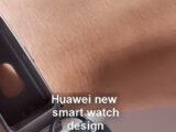 Huawei new smart watch design patent
