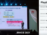 Huawei and Industry Partners Jointly Unveil the Edge Native Technical Architecture White Paper 1.0