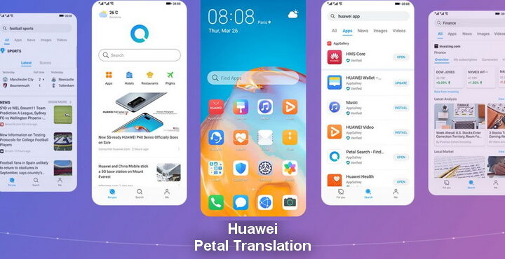 "Huawei applied to register the trademark ""Petal Translation"""