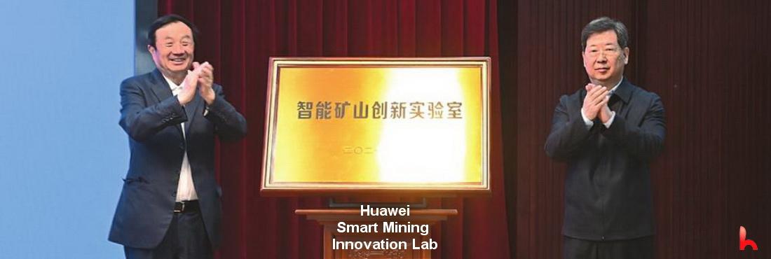 Ren Zhengfei attends the opening of Huawei Smart Mining Innovation Lab