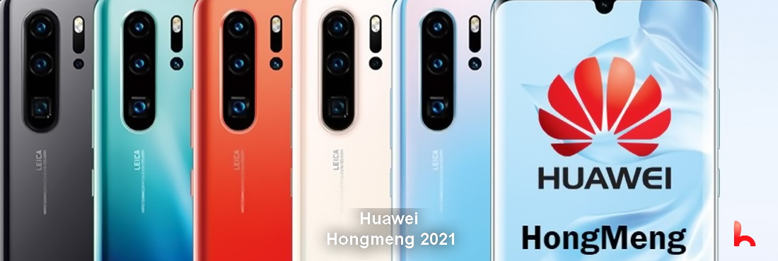 Huawei will use at least 300 million devices Hongmeng by 2021